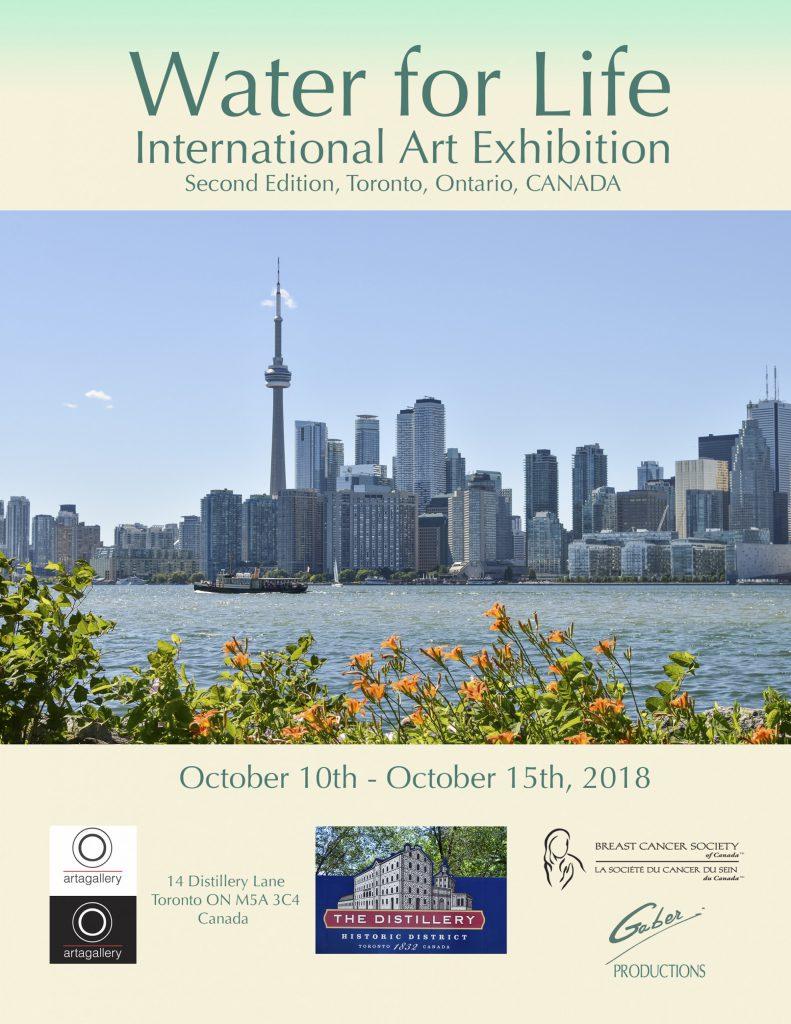 Water for Life, exposición internacional de arte, Segunda Edición, páginas del catálogo.