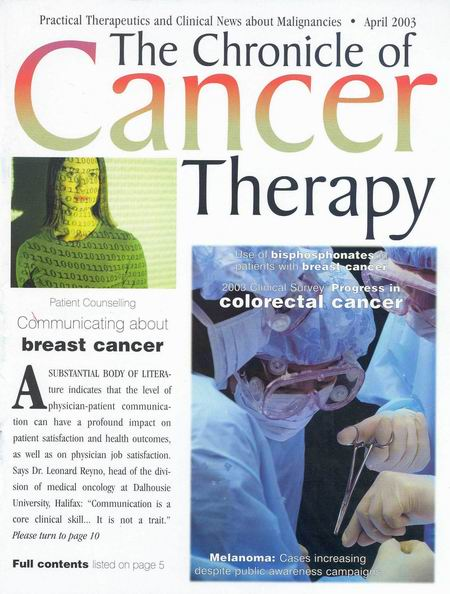 chronicle_of_cancer_therapy_april2003_01